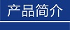 ca88亚洲城简介.jpg